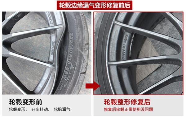 胎压一直降单轮胎看不出漏气什么原因